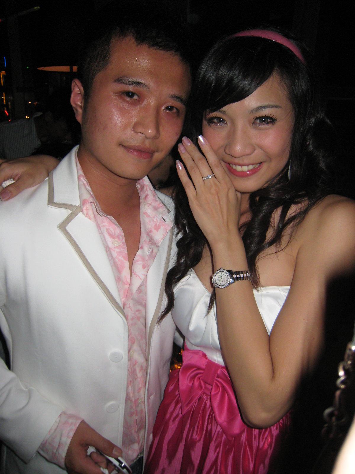 【喜喜】開頭序 帥哥!!!我要結婚了