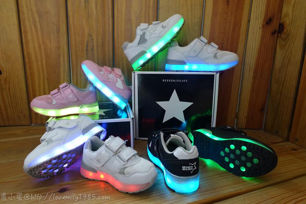 【兒物】超吸睛的Besson JouJou韓國LED發亮鞋~質感超級好,完全時尚!不只小孩尖叫連媽媽都被收服了