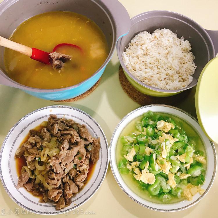 【廚房菜鳥。第一次煮飯就上手】超下飯的照燒豬肉片.滑蛋絲瓜(好像不太滑XD),食譜+實作,超簡單(今天走一個備料備好好,等煮的狀態)