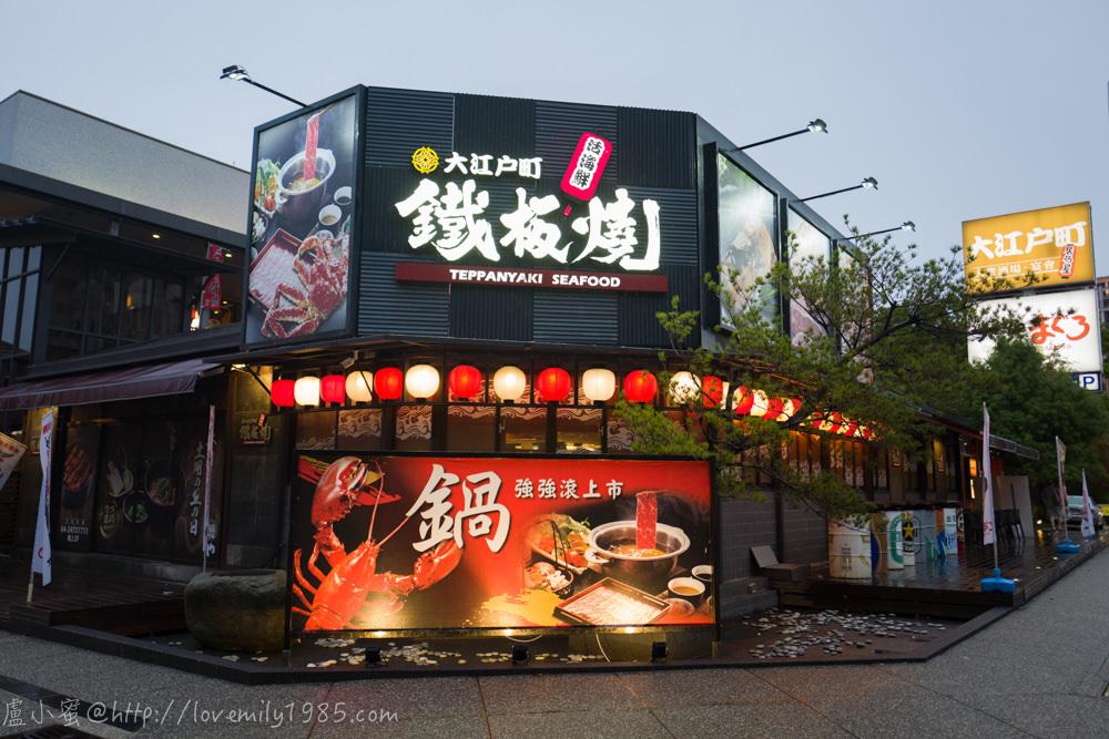 【食記】台中推薦鐵板燒「大江戶町活海鮮鐵板燒」,CP值超高的高級食材料理,激推必吃
