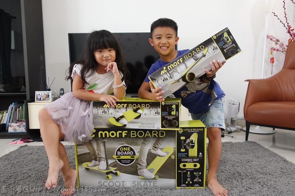大童屆的動感商品!美國MorfBoard(多功能2 in 1 滑板/滑板車+彈跳球+平衡滾筒)。娛樂兼運動,消耗體力最佳幫手,媽媽還可以瘦身