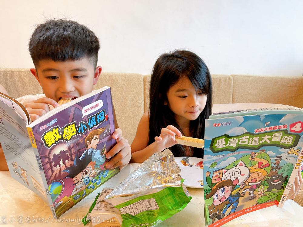 【推薦兒童中文讀物】康軒精選童書/套書/科普類書,愛的故事知識繪本、貓偵探的數學謎題、台灣古道大冒險