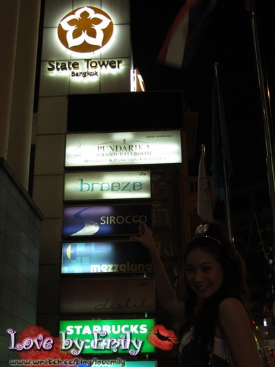 泰國曼谷考察趣 Day2-3 Sirocco-Sky Bar→掐都掐Chatuchak