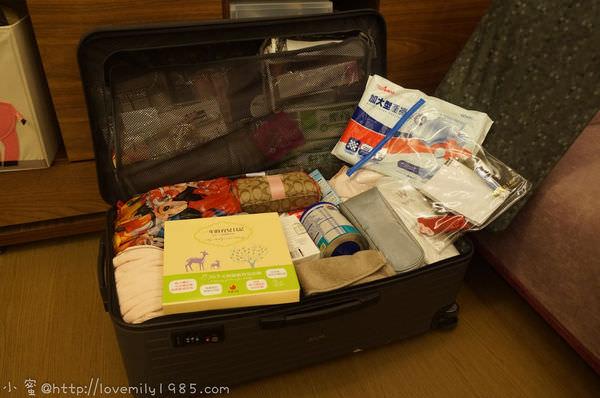 【!】第二次的待產包/月子包!準備好終於可以安心待產了(9/16完工37W)