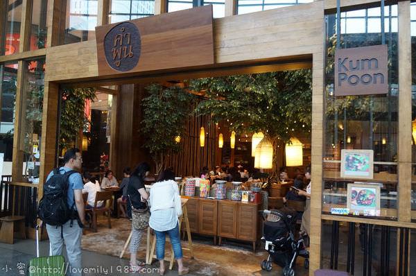 馬新泰。遊走三國看房兼渡假 Day6-3 Central World【泰式餐廳.遊樂場】→Sofitel so bangkok【高空露天酒吧】