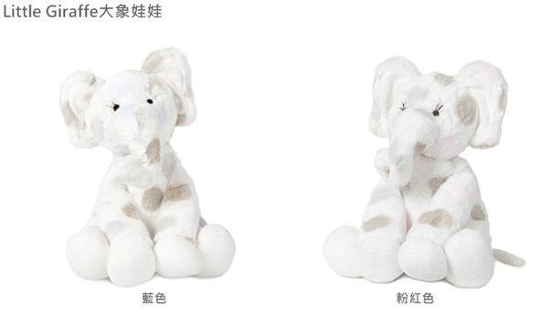 1 (1)大象娃娃組圖.jpg
