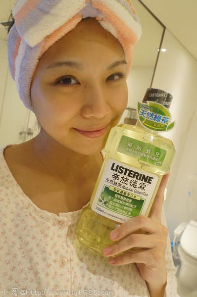 【口腔保健】全面潔淨口腔就用李施德霖天然綠茶漱口水!