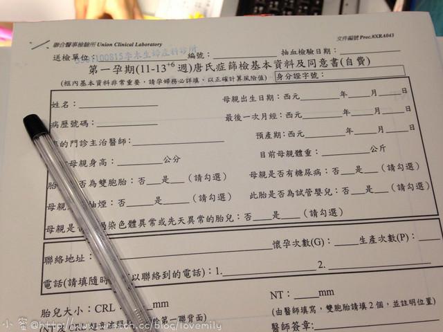 【!】李木生-高妙玲<頸部透明帶+母血唐氏症>無敵清楚三代超音波《12W4D》