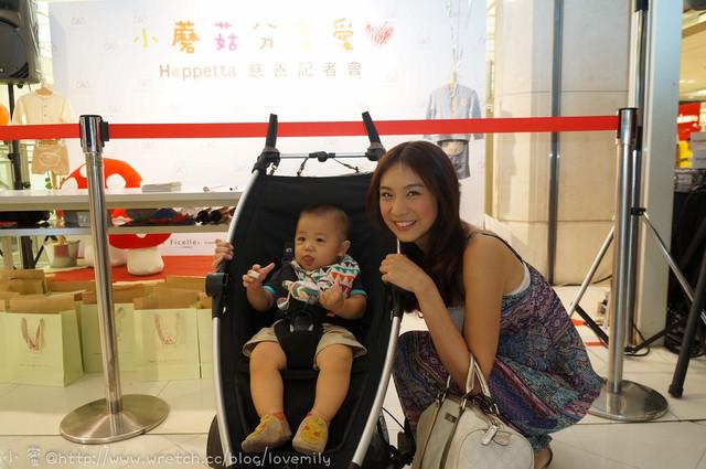 【公益活動】Hoppetta進駐台灣!全台第一家實體店面在新光三越A8