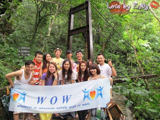 WOW 總部出遊啦 Day1-1 大板根森林溫泉渡假村【走山】