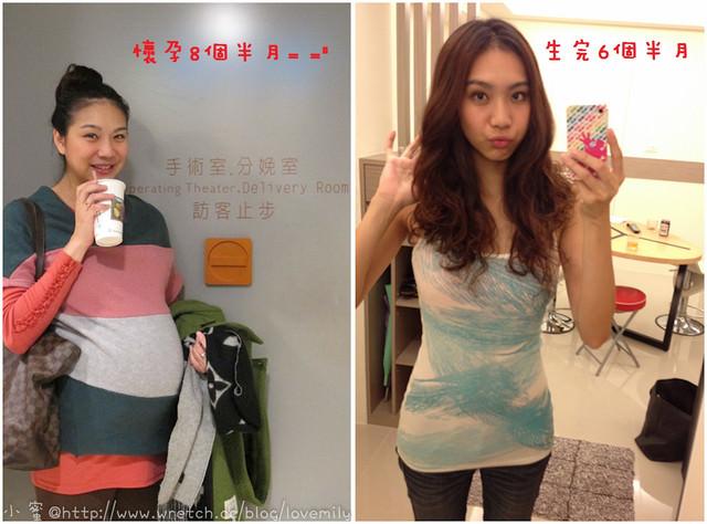 【產後瘦身】四個月甩肉20公斤!(上集)把握時間運動法+飲食克制