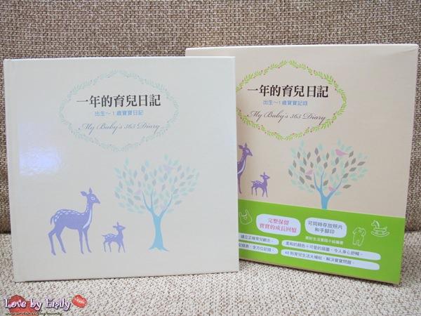 【媽寶】新手媽媽的好幫手Sweet Memory一年的育兒日記