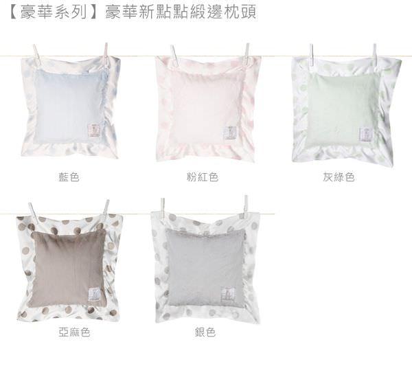 1 (6)豪華新點點緞邊枕頭-組圖.jpg