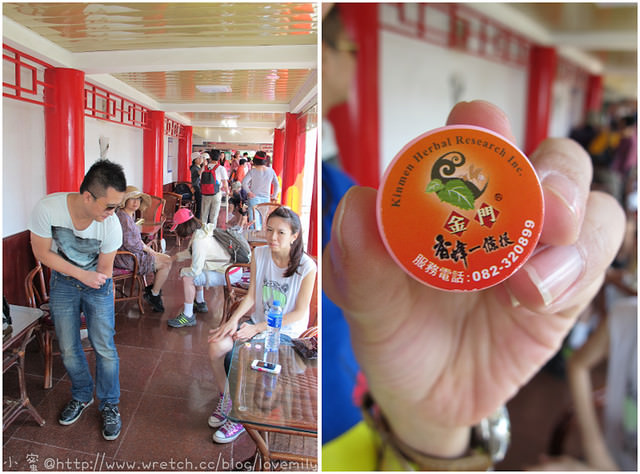 南京黃山AAP Day3-1 黃山一堆名松