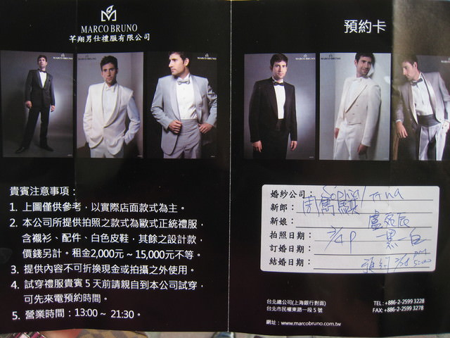 【喜喜】胖子挑拍照禮服@芊翔男仕禮服