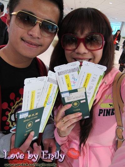 泰國曼谷考察趣 Day1-1 台北→曼谷→My Hotel