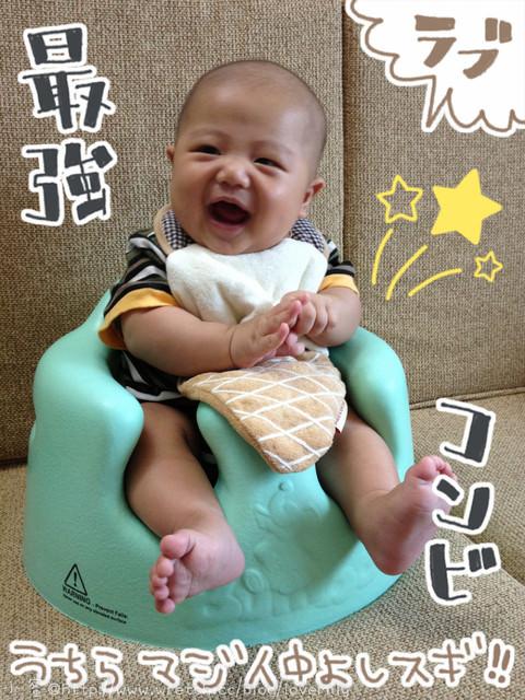 【兒物】不愛的躺的寶寶必備一個幫寶椅+小幫手Hoppetta授乳枕(頸枕)