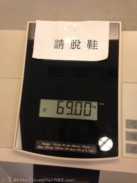 【!】李木生-毛士鵬 第十次產檢 安逸的水晶晶又縮小了!好好笑!<胎兒監視器>《38W3D》