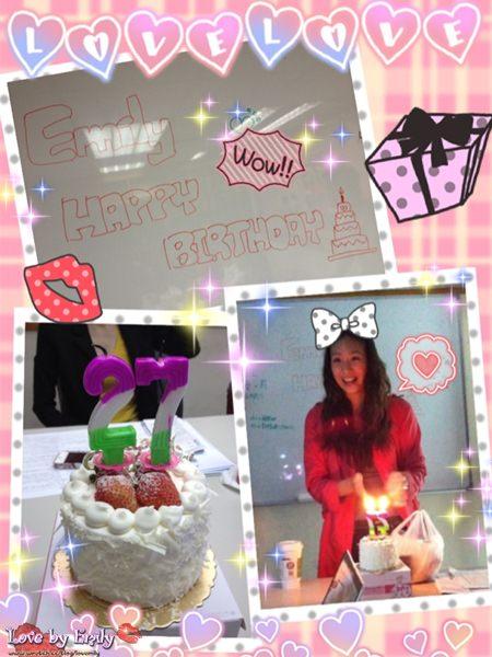 當媽了來個不一樣的慶生 27歲生日請媽媽吃飯@俏江南