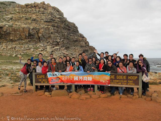 旅遊新地圖。South Africa。 Day3-3 好望角自然保育區→德月舫海鮮大餐